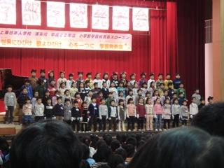 20110129_0002(DSC-T50).jpg